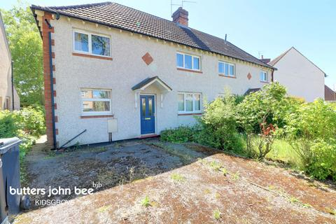 3 bedroom semi-detached house for sale - First Avenue, Kidsgrove