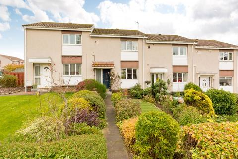 2 bedroom terraced house for sale - 6 Alnwickhill Court, Liberton, EH16 6YG