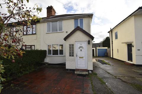 3 bedroom semi-detached house for sale - Northumberland Crescent, Bedfont, Middlesex, TW14