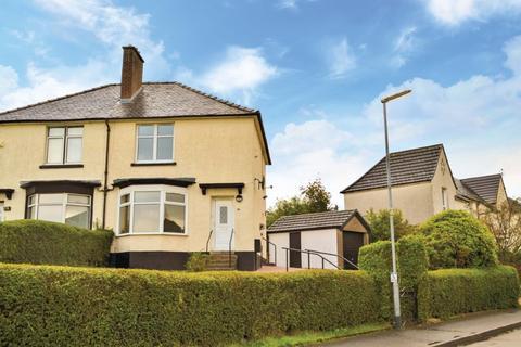3 bedroom semi-detached house for sale - Walnut Road, Glasgow, Glasgow, G22 6HD