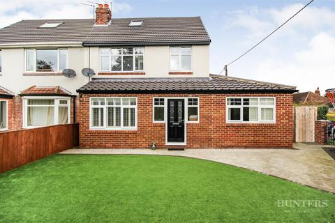 4 bedroom semi-detached house for sale - Sunview Terrace, Cleadon, Sunderland, SR6 7SB