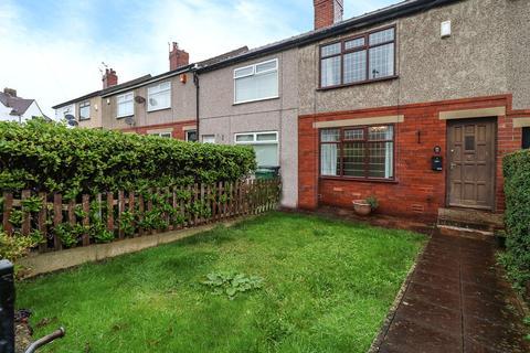 2 bedroom house for sale - Birkenshaw Lane, Birkenshaw, Bradford, BD11
