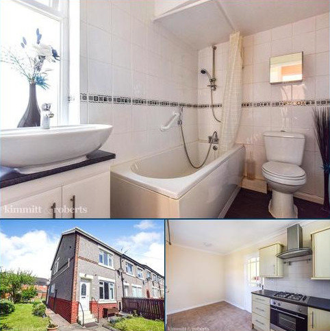 2 bedroom end of terrace house to rent - Ash Crescent, Seaham, Durham, SR7