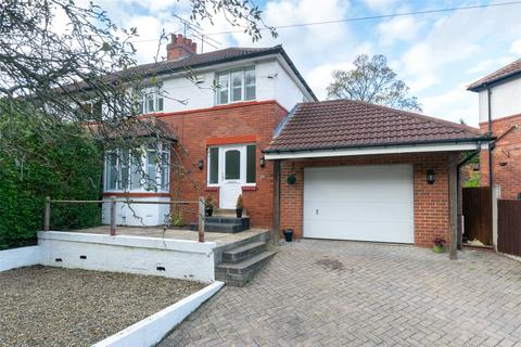3 bedroom semi-detached house for sale - Ring Road, Moortown, Leeds, West Yorkshire, LS17