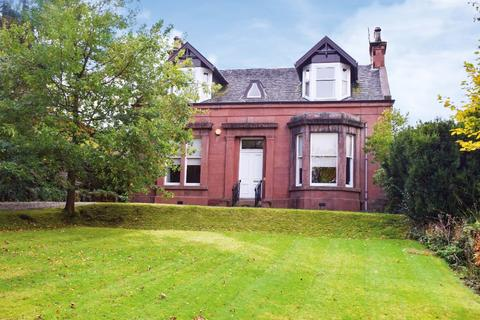 5 bedroom detached house for sale - Gardenside Avenue, Uddingston, South Lanarkshire, G71 7BU