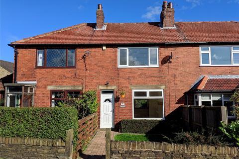 2 bedroom terraced house for sale - Jackroyd Lane, Mirfield, West Yorkshire, WF14