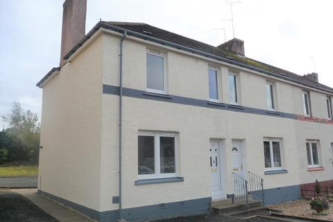 3 bedroom terraced house for sale - Watson Street, Lanarkshire, ML1