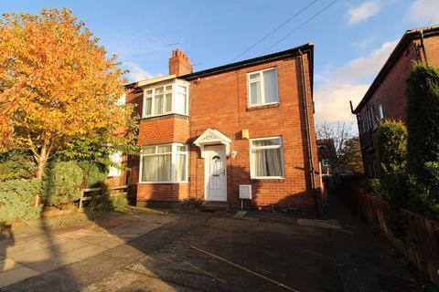 2 bedroom ground floor flat for sale - Angerton Gardens, Newcastle upon Tyne, Tyne and Wear, NE5 2JA