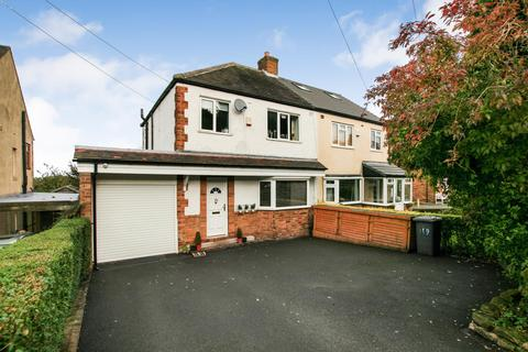 3 bedroom semi-detached house for sale - Holmley Lane, Dronfield, Derbyshire, S18 2HQ