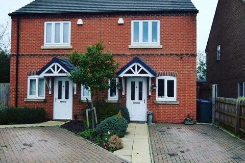 2 bedroom semi-detached house for sale -  The Wardens Avenue,  Coventry, CV5