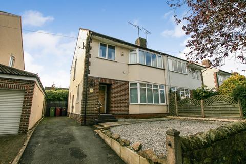 3 bedroom semi-detached house for sale - Lea Road, Dronfield, Derbyshire, S18 1SD