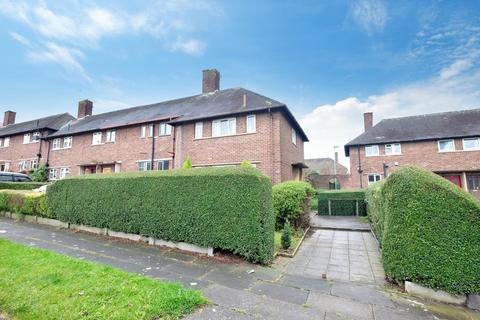 2 bedroom terraced house for sale - Greenwood Road, Littledale, Sheffield, S9 4GW