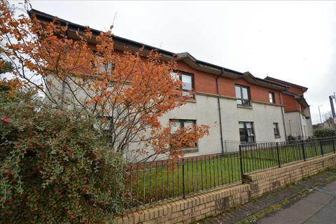 2 bedroom apartment for sale - Annsfield Road, Hamilton