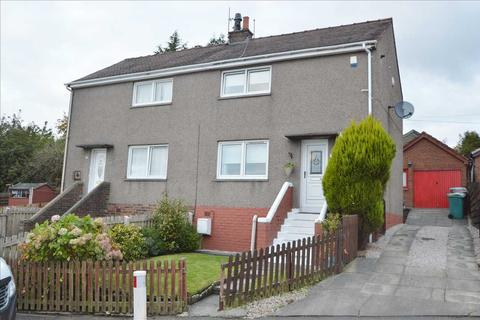 2 bedroom semi-detached house for sale - Victoria Crescent, Airdrie