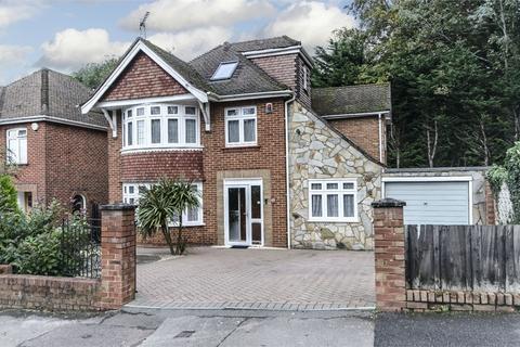 4 bedroom detached house for sale - Glenfield Crescent, Bitterne, Southampton, Hampshire