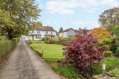 4 bedroom semi-detached house for sale - The Sycamores, Bramhope, Leeds