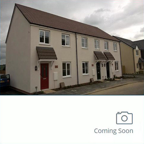 2 bedroom house for sale - Penhill View, Bickington
