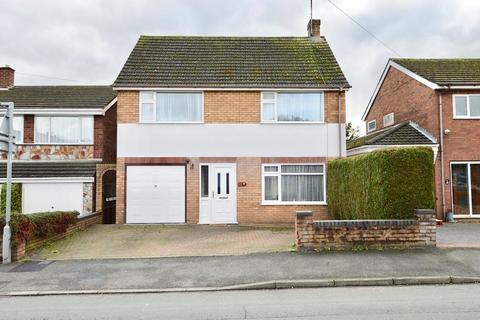 3 bedroom detached house for sale - Leahall Lane, Brereton
