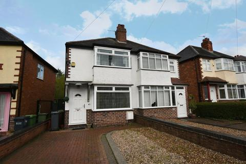 2 bedroom semi-detached house for sale - Summerfield Road, Solihull