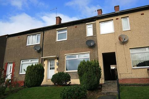 2 bedroom terraced house for sale - Falside Crescent, Bathgate