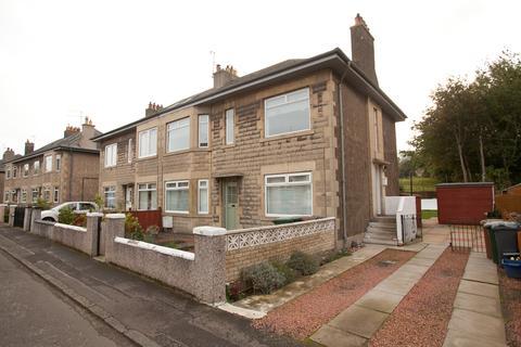 2 bedroom flat for sale - Corbiehill Crescent, Davidsons Mains, Edinburgh  EH4