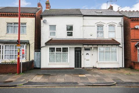 4 bedroom end of terrace house for sale - Bristol Road South, Northfield, Birmingham, West Midlands, B31