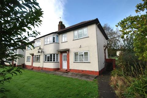 2 bedroom apartment for sale - Otley Road, Adel, Leeds, West Yorkshire