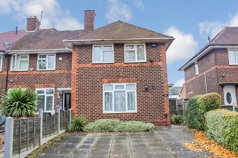 2 bedroom end of terrace house for sale - Durley Road, Yardley, B25
