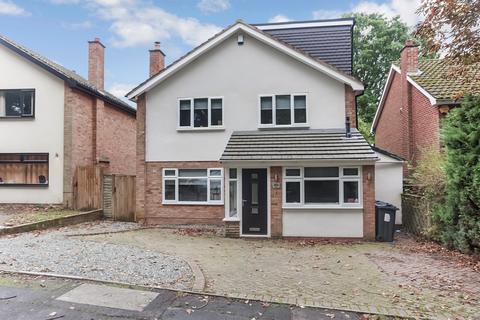 5 bedroom detached house for sale - Hill Village Road, Four Oaks
