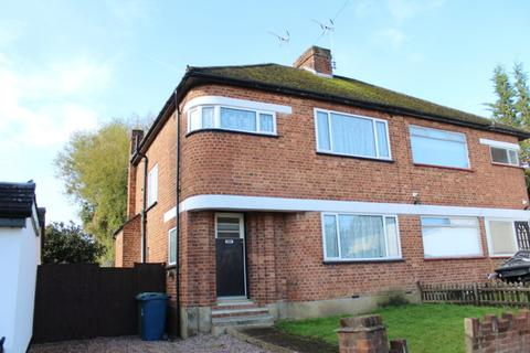 3 bedroom semi-detached house for sale - Wynchgate