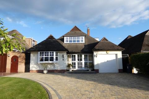 4 bedroom detached house for sale - Bennett Road, Four Oaks