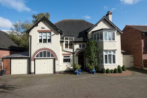 5 bedroom detached house for sale - Handsworth Wood Road, Handsworth Wood