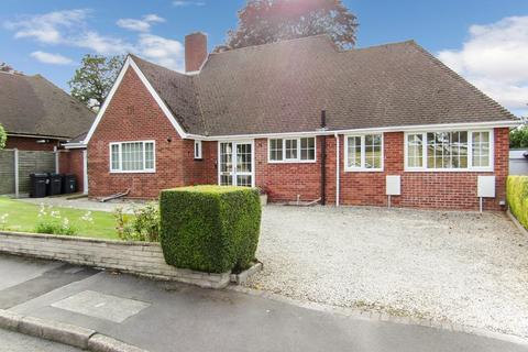 3 bedroom detached bungalow for sale - Finstall Close, Wylde Green