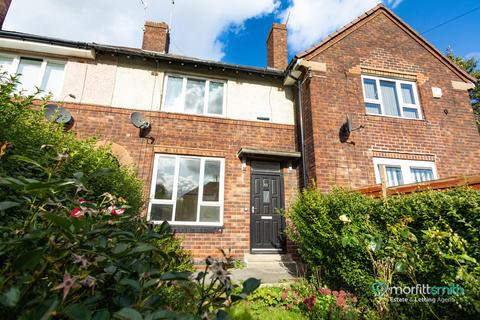 2 bedroom townhouse for sale - Southey Green Road, Southey Green, S5 8GU - No Chain Involved