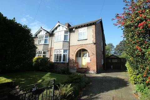 4 bedroom semi-detached house for sale - Clarendon Road, Sale