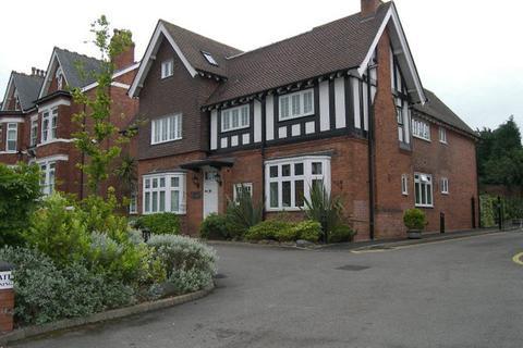 2 bedroom apartment for sale - Elizabeth House, Lichfield Road, Sutton Coldfield