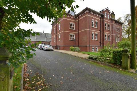 2 bedroom flat for sale - Heaton Moor Road, Heaton Moor, Stockport, SK4 4LT