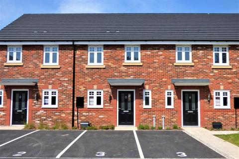 3 bedroom terraced house for sale - 2 Cowley Close, Catterall, Garstang, PR3 0EB