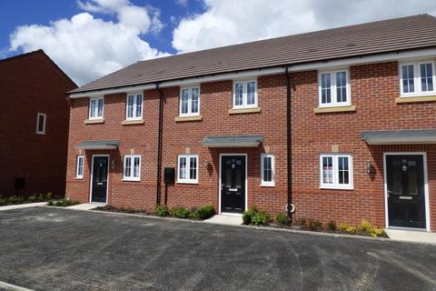 3 bedroom terraced house for sale - 33 Meadow Lane, Catterall, Garstang, PR3 0EB