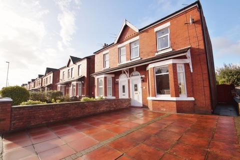 2 bedroom semi-detached house for sale - Kew Road, Southport