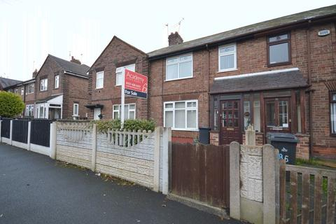3 bedroom terraced house for sale - Mottershead Road, Widnes