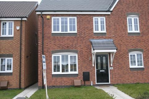 3 bedroom semi-detached house for sale - Poppy Avenue, Oldbury