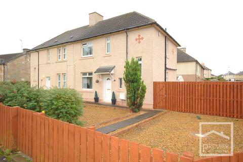 3 bedroom semi-detached house for sale - Hareleeshill Road, Larkhall