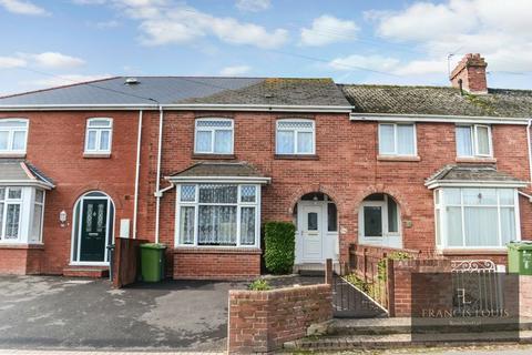 3 bedroom house for sale - Hamlin Lane, Exeter