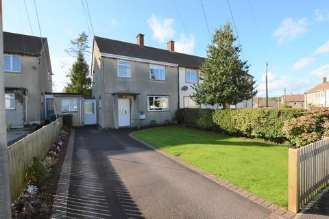 3 bedroom end of terrace house for sale - Eastover Road, High Littleton
