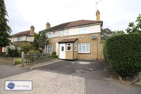 2 bedroom semi-detached house for sale - Cambridge Road, Hounslow, TW4