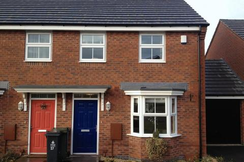3 bedroom terraced house to rent - Water Reed Grove, Walsall