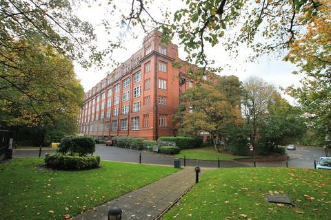 1 bedroom apartment for sale - Holden Mill, The Cottonworks, Sharples
