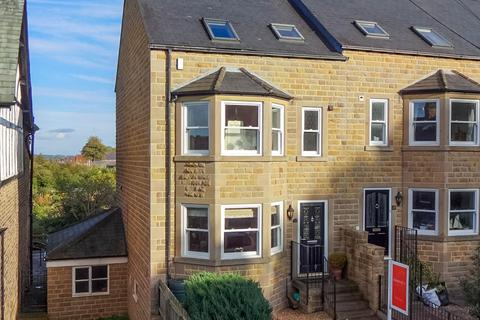 4 bedroom end of terrace house for sale - Station Road, Otley