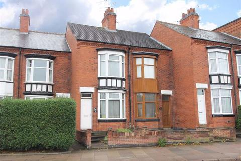 2 bedroom terraced house for sale - Narborough Road, West End, Leicester